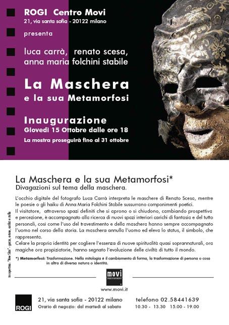 la_maschera